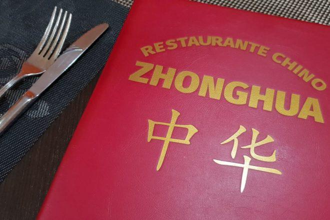 Zhonghua